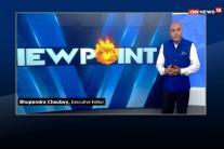 Battleground Gujarat   Viewpoint With Bhupendra Chaubey
