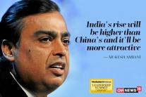 Top Quotes From Mukesh Ambani at HT Leadership Summit 2017
