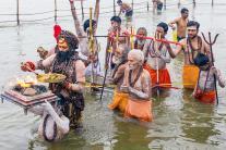 Paush Purnima 2018: Hindus Take Holy Bath on the Auspicious Day