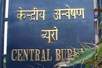 Belekeri mining case: CBI raids 19 locations across India