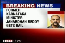 SC grants bail to former minister G Janardhan Reddy in Karnataka mining case