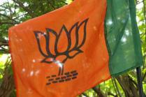 Crude Bomb Hurled at BJP Office in Thiruvananthapuram