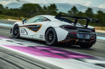 McLaren Refutes Acquisition Talks With Apple