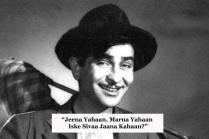 Remembering Raj Kapoor: 15 Photos of the Legend That You May Have Missed