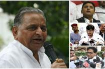 Samajwadi Party Meet Live: Mulayam Appeals To Akhilesh & Shivpal To Work Together