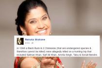 Renuka Shahane Has a Few Questions About Salman Khan's Black Buck Verdict