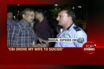 News360: Bansal's Son Names 3 CBI Officers in His Suicide Note