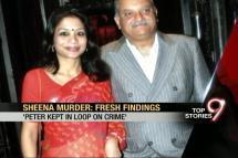 Watch: India @9 With Arunoday Mukharji