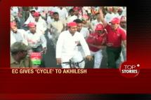 News360: Akhilesh Yadav Wins 'Cycle' War Against Father Mulayam Singh