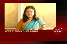 News360: Maneka Gandhi Urges Govt To Track C-Section Births
