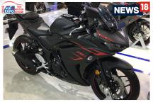 Auto Expo 2018: First Look of Yamaha YZF R3 at Auto Expo