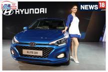 Auto Expo 2018   New 2018 Hyundai Elite i20 (First Look)   Cars18