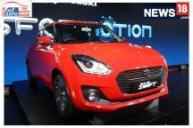 2018 Maruti Suzuki Swift Launched | Auto Expo 2018 | Cars18