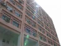 IPO scam: Serial CBI raids in 3 cities