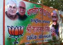 PM Vidarbha package disappointing: BJP