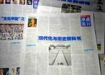 China clamps down heavily on media