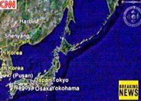 Small tsunami hits north Japan