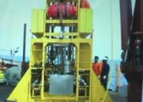 Scientists go deep in water to mine