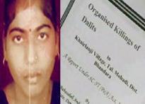 Khairlanji killings key witness suspended