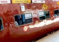Mob attacks new Garib Rath train