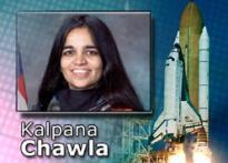 Planetarium in Kalpana Chawla's memory