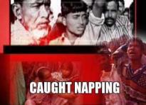 Govt knew Nandigram may happen