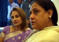 Jaya skips rally, namesakes don't
