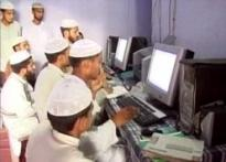 Poor Muslims to get cheaper loans