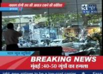 Star TV office in Mumbai ransacked