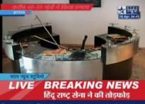Star TV office vandalised in Mumbai