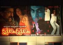 Kannada films get hi-tech marketing