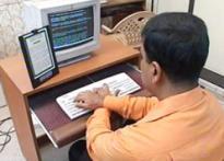 Bangalore man sets typing record