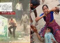 Andhra cops lathicharge women, shoot 9-year-old