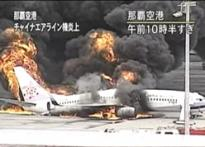 China Airlines plane catches fire in Japan