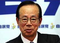 Yasuo Fukuda named Japan's new PM