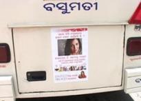 Orissa villages go Wi-Fi, have an e-postman
