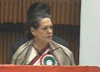 Party is supreme, no leader above it: Sonia