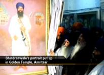 Bhindranwale locks space on Golden Temple's wall
