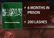 King Abdullah pardons Saudi rape victim