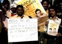 <i>Taare Zameen Par</i> banned in Vadodara multiplex