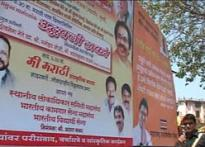 BMC to remove all political hoardings in Mumbai