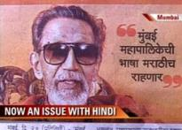Bal Thackeray warns against the use of Hindi in BMC