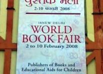 18th edition of World Book Fair opens in Delhi