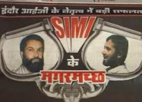 Three more SIMI activists arrested in Indore
