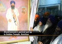 Bhindranwale 'demonised', Sikh body wants Advani's apology