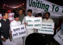 Young MPs march for India's future