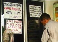 Trade unionism shuts down Satyajit Ray's film institute