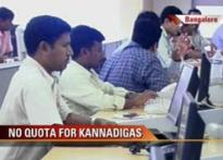 Kannadigas to get training, not quota for IT jobs