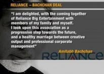 Bachchans sign Rs 1500-cr deal with Anil Ambani