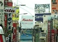 Sign boards in Kannada to be mandatory in Bangalore